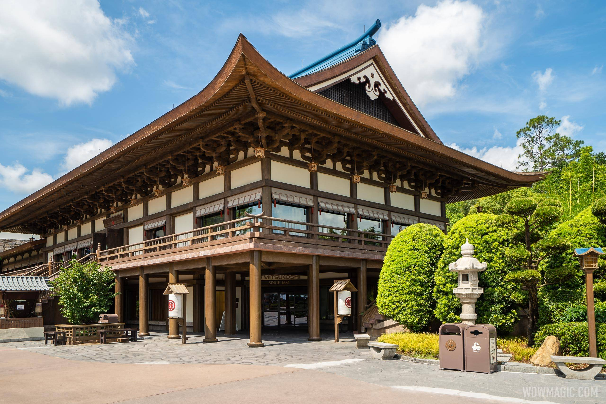 Teppan Edo exterior